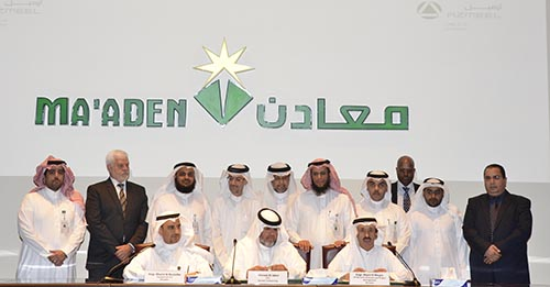 Maaden | Saudi Arabian Mining Company