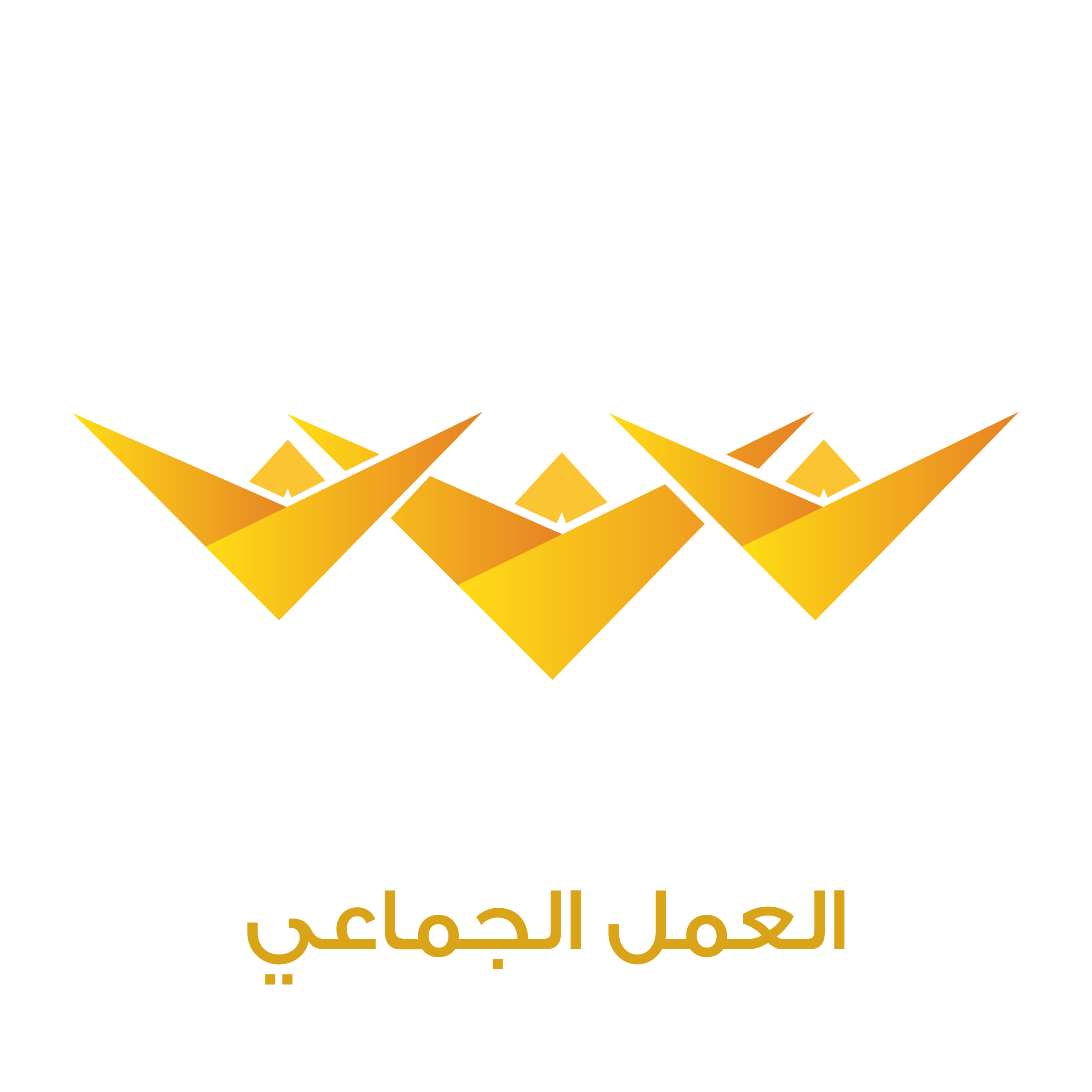 Al-Nassar